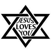 Jesus-Loves-You-English