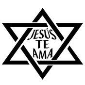 Jesus-Loves-You-Spanish