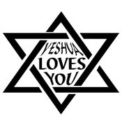 Yeshua-Loves-You-Star