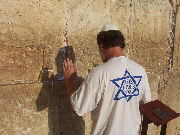jesus-loves-you-t-shirts-in-israel-3